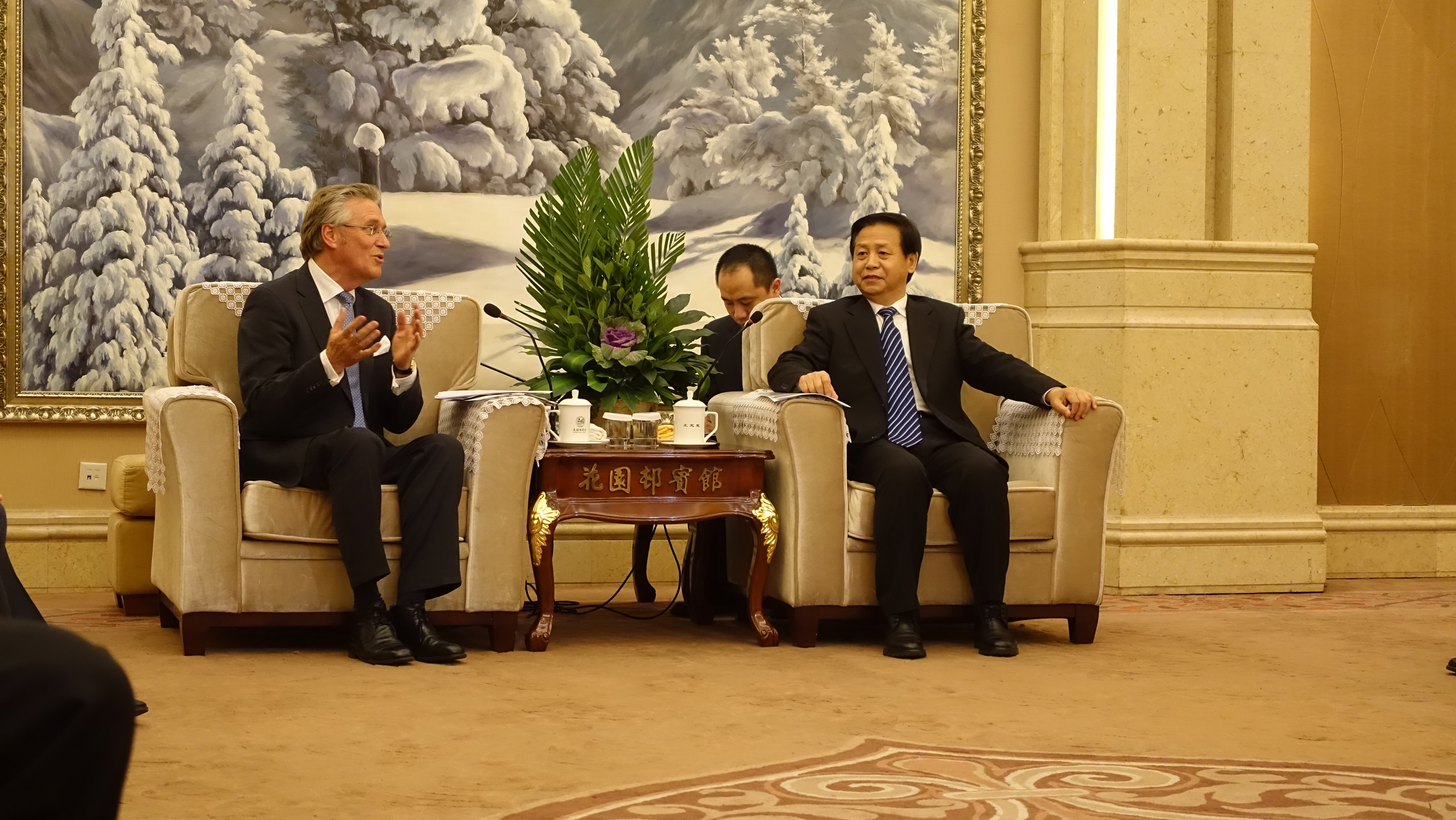 Haakman meeting with Heilongjiang Province