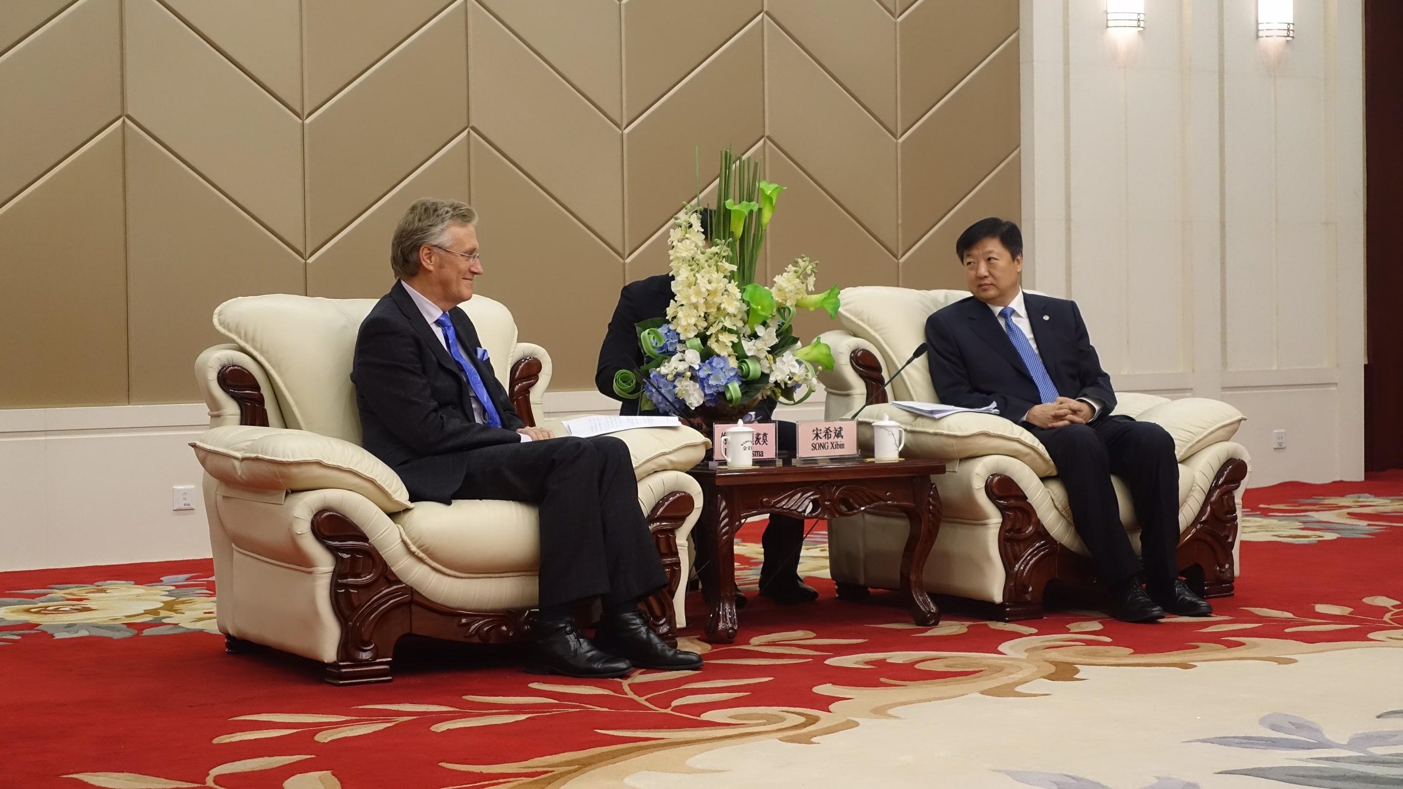 Haakman meeting with Harbin